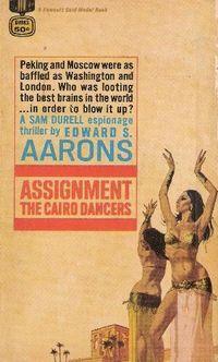 Cairo Dancers