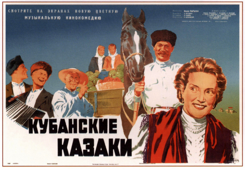 1950-The-Cossacks-of-Kuban-by-Zelenskiy-B.-A.