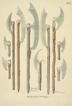 Bardiches_and_Axes_Soln